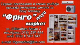 FRIGOMARKET PLUS